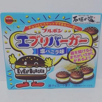 塩○○のお菓子が気になった!最近の朝おやつと活動報告。