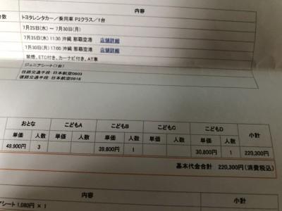 0A1DBA81-ED67-4CD6-AF93-216ACBE3210A