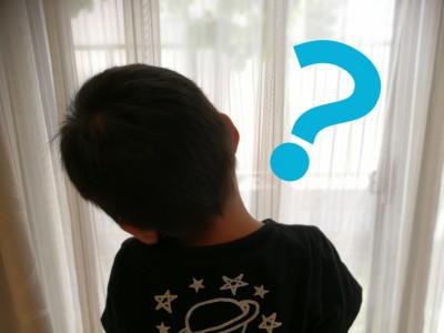 子どもからの「なんで?どうして?」への答え方!