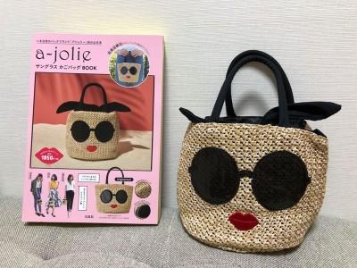 【再入荷情報】a-jolie かごバッグ