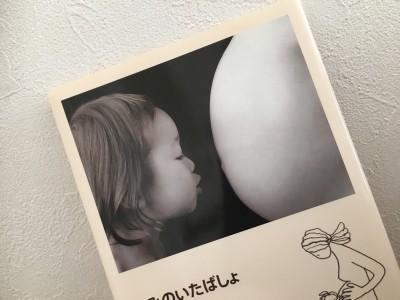 夏休みに入る前に読みたい『ママの絵本』オススメ4冊!