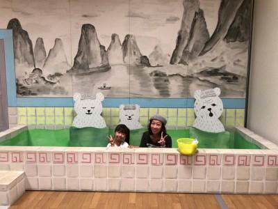 子供無料!パンダ銭湯に入れる!tupera tupera絵本の世界展