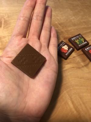那覇空港でぜひ買って欲しいチョコレート