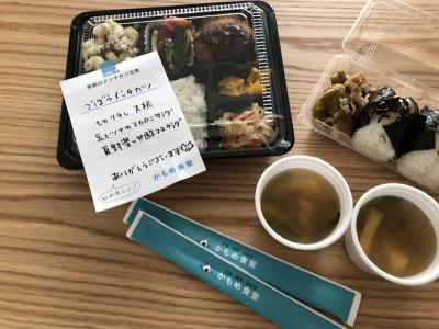 【グルメ】神戸でもサービス開始UBER eats!!