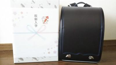 【ラン活終了】500円でカスタマイズ出来る《ノムラのランドセル》購入!