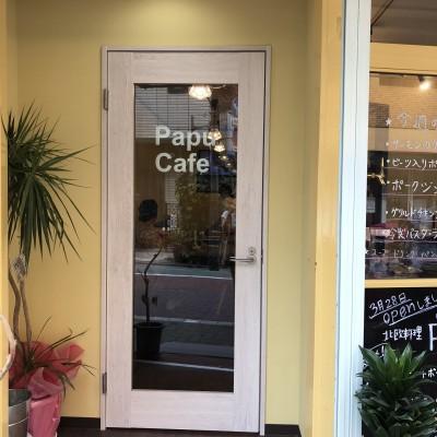 ベビーカー入店OK!中板橋の北欧カフェPapu cafe に行ってきた