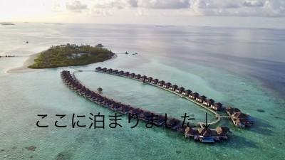 【モルディブ】一生に一度は行きたい島の経験談