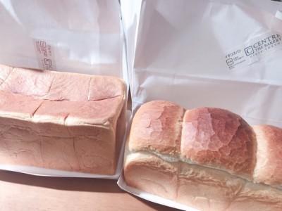 銀座の大人気店セントル ザ・ベーカリーの食パンをゲット!保存の仕方☆