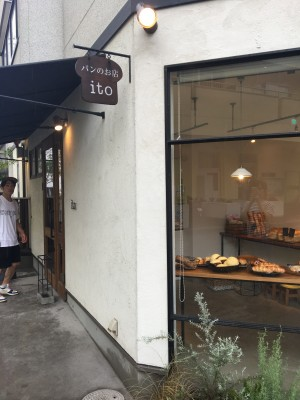 新しいパン屋さん