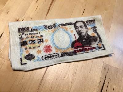 暑い~、、入場無料の貨幣博物館(日本橋)で買ったハンカチタオル大活躍!