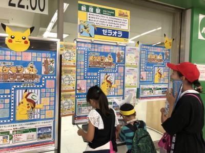 JR東日本ポケモンスタンプラリー2018!55駅の攻略は可能?親の感想