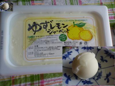 【業務スーパー】コスパ最高!2L¥548ゆずレモンシャーベット!!