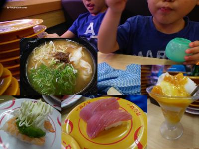 【スシロー】大好きメニュー&絶品かき氷・濃厚エビ味噌ワンタンメン!
