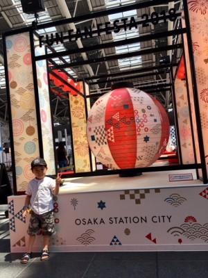 電車好きにもおすすめ!大阪駅の夏祭り♪