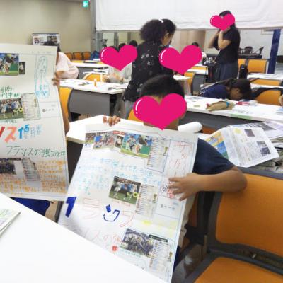 【家でできる!自由研究】作り方伝授!読売新聞ファミリー新聞教室に参加!