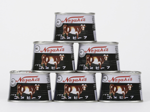 「防災の日」に向けて「ノザキのコンビーフ(100均g×6缶)」を5人にプレゼント!