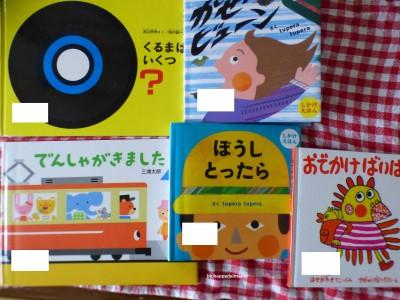 【育児って面白い】3人目にして気付いた、絵本の楽しさ図書館の素晴らしさ