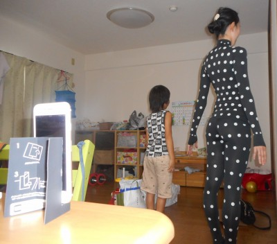 ZOZOスーツが届いた!アラサー女の着用画像・測定数値・メジャーとの差