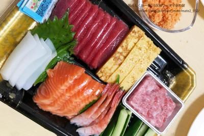 【子供喜ぶ簡単ご飯】手巻き寿司なのにアレが無い!そんな時はセルフ海鮮丼
