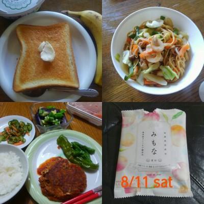 インスタには載せられない!夏休み実録ランチカレンダー③【手抜き・時短】