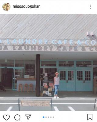 【レポ】福知山カリフォルニアランドリーカフェ(CLC)で西海岸風ランチ