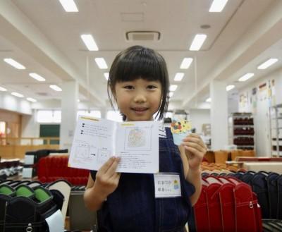 【ラン活番外編】当選☆土屋鞄製造所革のキーホルダー作りWS 参加レポ