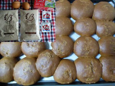 【失敗なしのブランパン作り】糖質84%オフ!低糖質ブランパンミックス