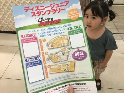 【二子玉】ディズニージュニアスタンプラリーで可愛いステッカーをGET!
