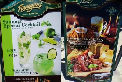 【USJ】美味しいお酒と料理が楽しめる!フィネガンズ・バー&グリル!