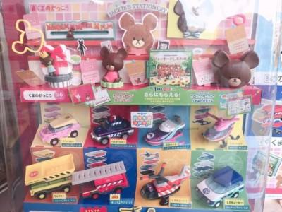 【ハッピーセットのおもちゃ】今日から発売☆のりものブロック