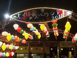 【夜の動物園】ナイトサファリを楽しむ!