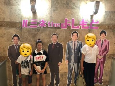 ルミネtheよしもと。漫才を子どもと劇場で観覧する!東京観光におすすめ