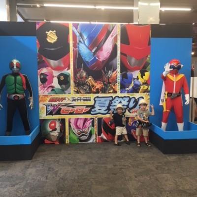 仮面ライダー×スーパー戦隊 Wヒーロー夏祭り2018に行ってきました☆