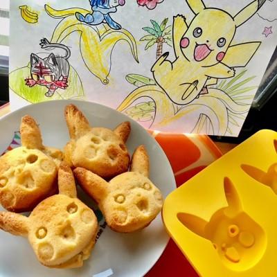 キッズ1Dayレッスン☆ピカチュウバナナケーキ
