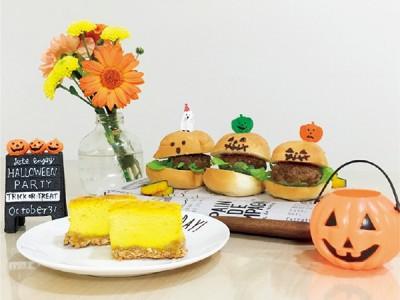 10月「ハロウィーン」子どもと一緒に作れるハロウィーンのアイデア