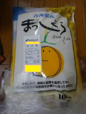 続、4人家族(夫婦+小学生・幼稚園児)の1ヶ月の米の消費量!