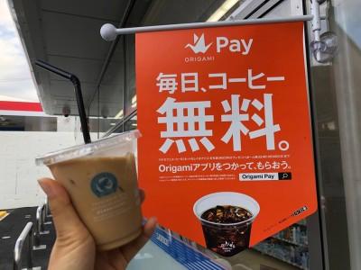 【ローソン】毎日コーヒー無料!