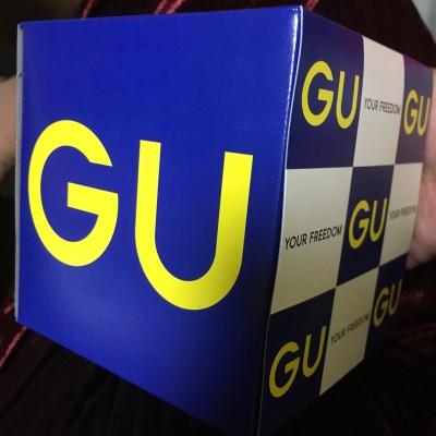 【GU】安すぎて申し訳ない!SILVERSALEに行くしか♡