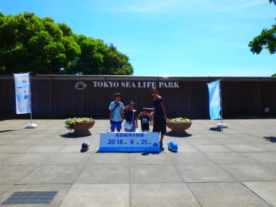 【おでかけ】子ども無料が嬉しい!葛西臨海水族園は小さい子でも楽しめる!