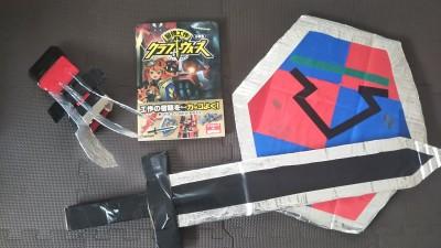 ゲームの主人公みたいな武器がダンボールで作れる!「クラフトウォーズ」