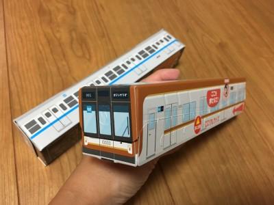 【子鉄向け無料イベント】電車好きの子ども喜ぶ!東京メトロ『プチ縁日』