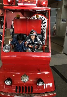 京都市市民防災センターで防災体験!【無料施設】