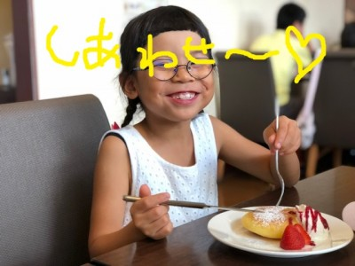 グラッチェで『パンケーキ食べ放題』は3歳以下無料!幼児199円!