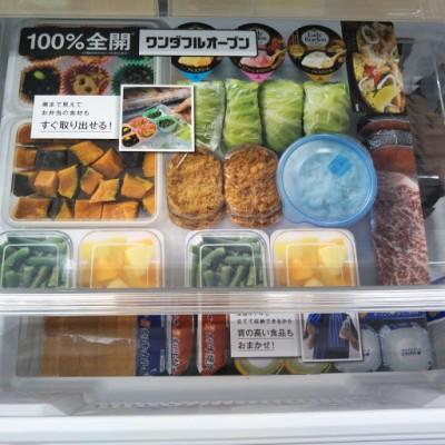 【冷蔵庫数万円分お得に買えた!】価格交渉の極意!!