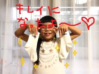 """""""アタックプロEX石けん""""で運動会の靴下よごれも怖くない\(^o^)/"""