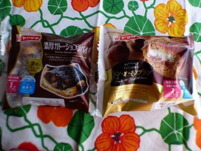 【ヤマザキ新商品】本格的な味!パンオモンブラン・濃厚ガトーショコラパイ