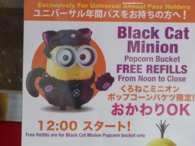【USJ】くろねこミニオンバケツでポップコーン食べ放題!11/4まで
