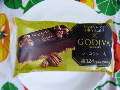 【ローソン】ウチカフェ×ゴディバ ショコラケーキ!