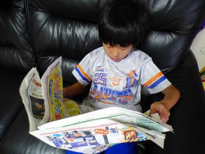 月ワンコイン読売KODOMO新聞!で子供にも新聞読む習慣を!