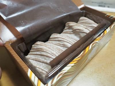 【ねんりん家】季節限定マウントバームモンブランデコレを食べてみました!